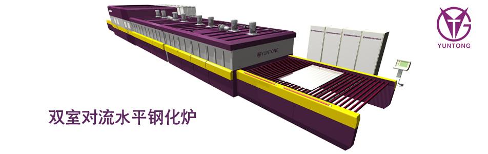 秦皇岛市运通玻璃机电技术有限公司企业形象图片