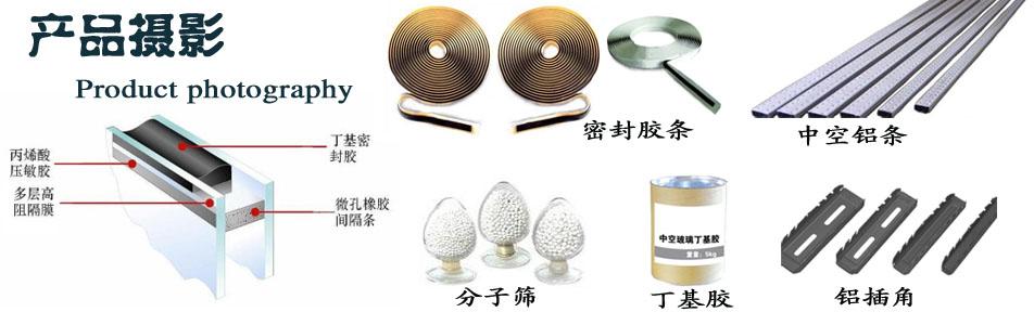 济南九华玻璃材料有限公司企业形象图片