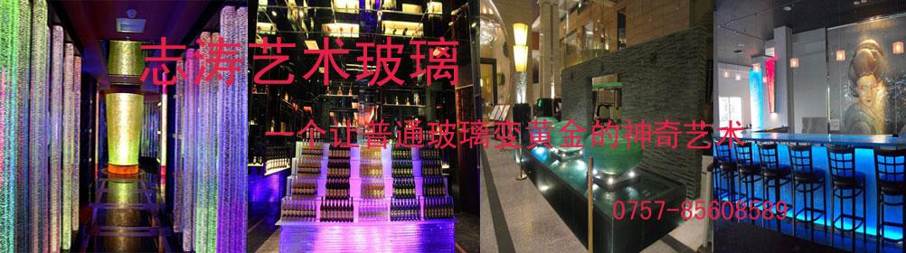 佛山市南海区里水志涛玻璃工艺厂企业形象图片