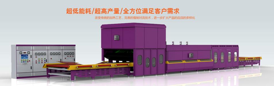 洛阳奥图机械设备有限公司企业形象图片
