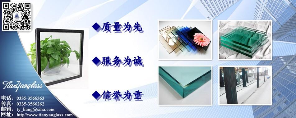 秦皇岛市天耀玻璃有限公司企业形象图片