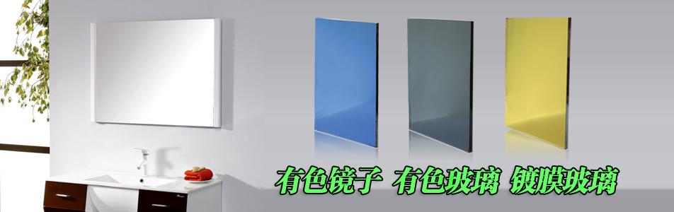 深圳市红五星玻璃有限公司企业形象图片