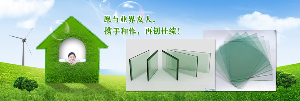徐州恒耀玻璃www.w88121.com企业形象图片