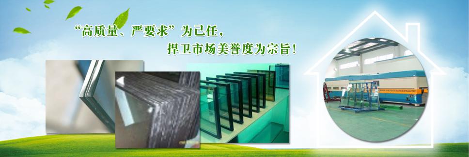 徐州恒耀玻璃有限公司企业形象图片