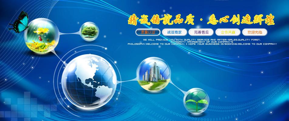 江苏鸿润玻璃科技有限公司企业形象图片