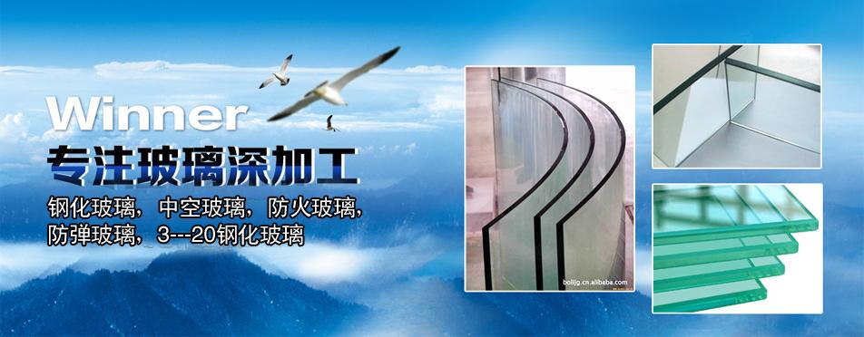 上海耀祥玻璃制品有限公司53555金冠娱乐形象图片