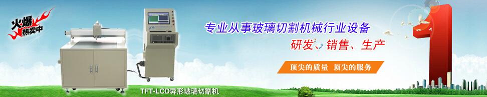 东莞市鸿怡威自动化设备有限公司企业形象图片
