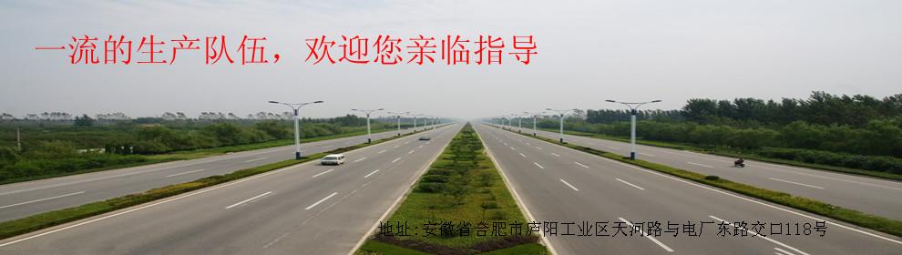 安徽荆源玻璃技术有限公司企业形象图片