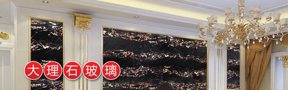 沙河市海森工艺玻璃厂企业形象图片