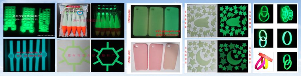 惠州莹光塑胶颜料有限公司企业形象图片