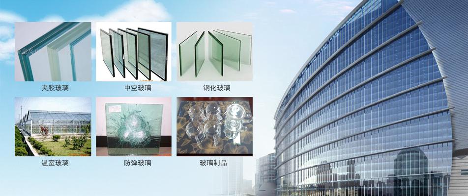秦皇岛市耀笛玻璃有限公司53555金冠娱乐形象图片