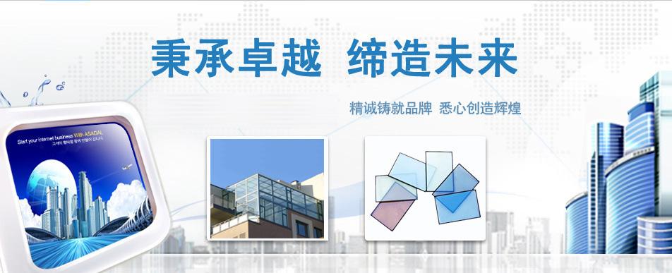 湖州鄱湖钢化玻璃有限公司企业形象图片