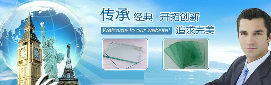 常州金世纪玻璃科技有限公司企业形象图片