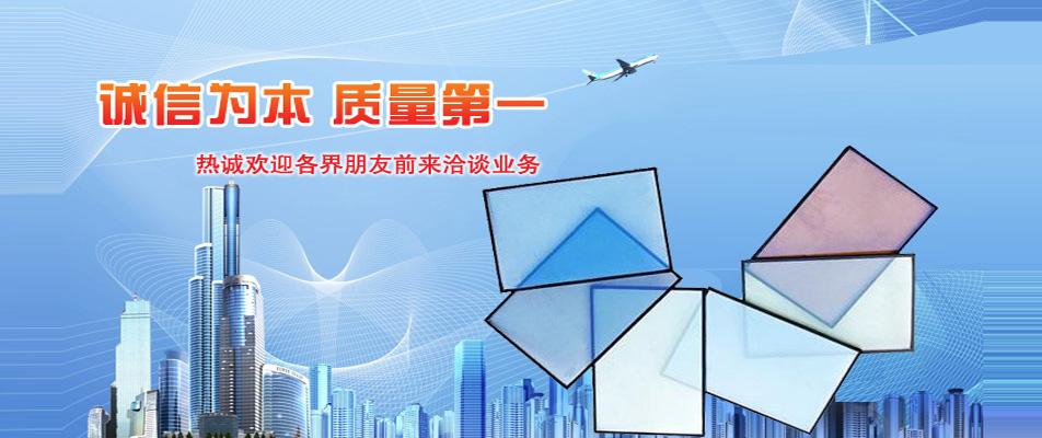 兴化市丰华玻璃钢化有限公司企业形象图片