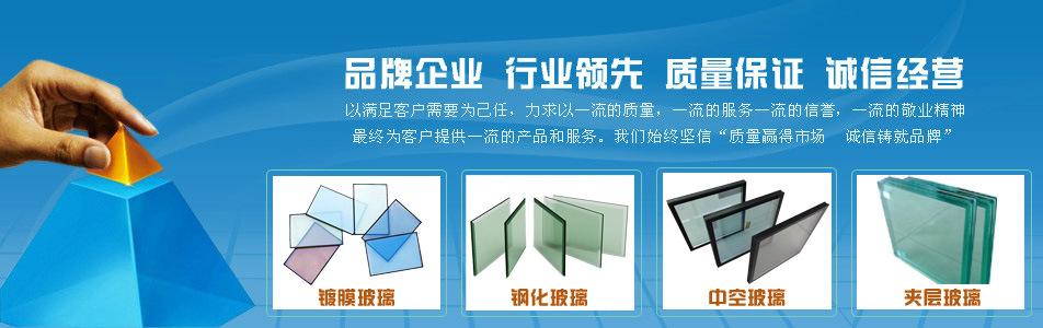 浙江瑞晶特种玻璃有限公司企业形象图片