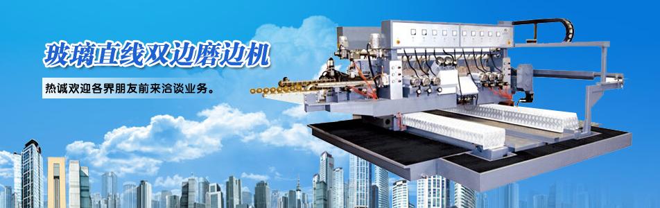 佛山西南玻璃机械企业形象图片