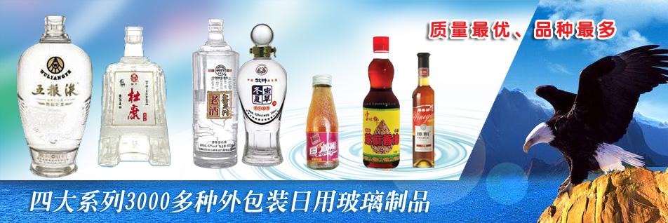枣庄市福兴玻璃制品有限公司企业形象图片
