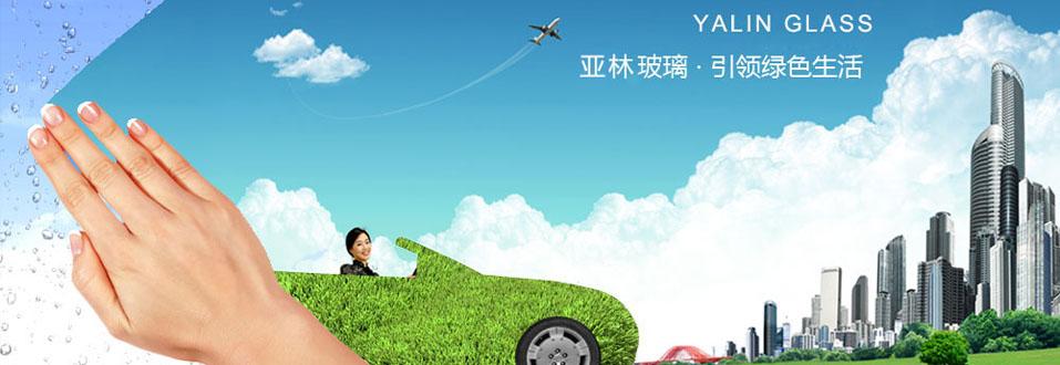 杭州亚林玻璃有限公司企业形象图片
