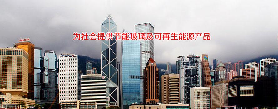 江苏北玻节能玻璃科技有限公司企业形象图片