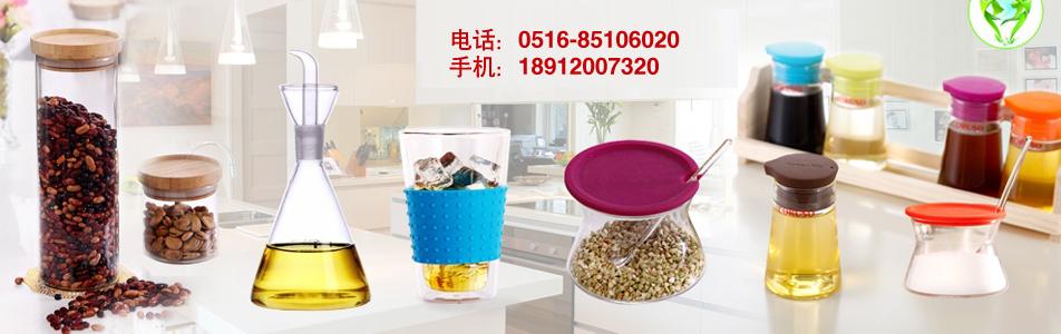 徐州梦飞玻璃制品有限公司企业形象图片