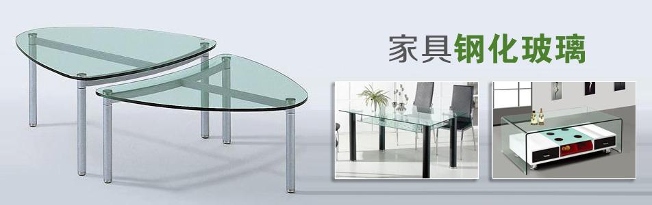 东莞市鸿坦家居有限公司企业形象图片