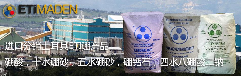 武汉市扬子化工原料批发站企业形象图片