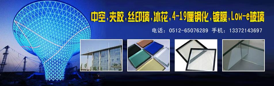 苏州亿万方玻璃制品有限公司企业形象图片