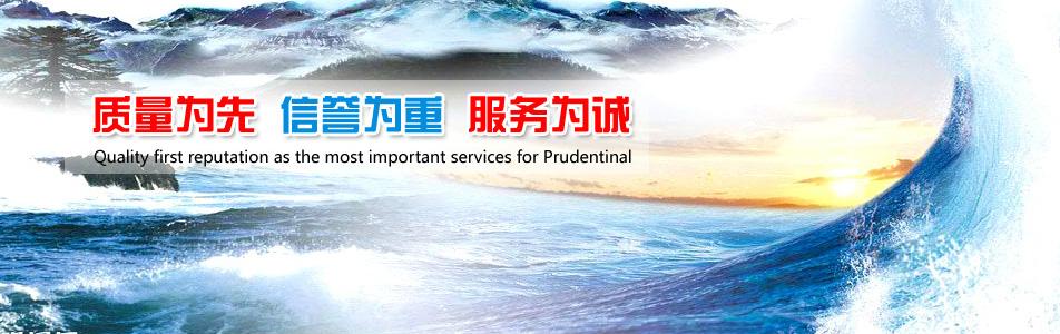 武汉市超峰玻璃有限公司企业形象图片