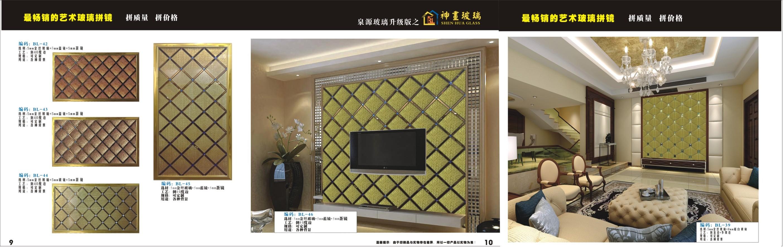 江西神画玻璃有限公司企业形象图片
