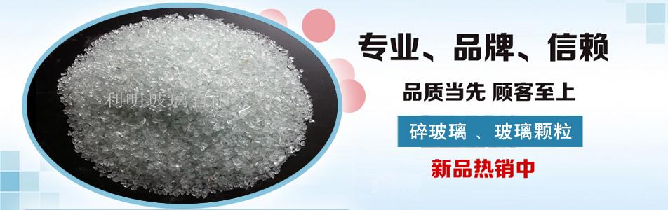 慈溪市红阳玻璃制品有限公司企业形象图片