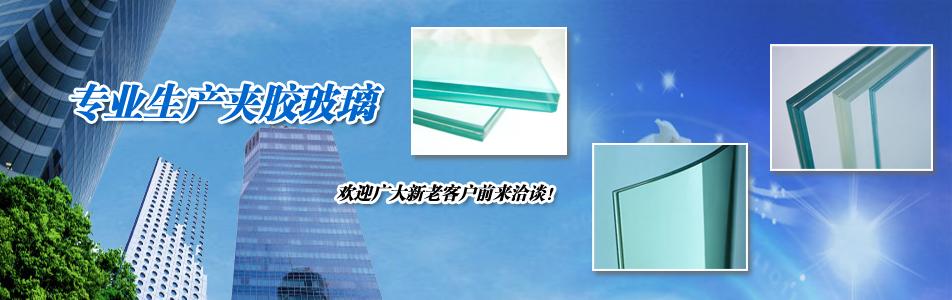 杭州双和玻璃制造有限公司企业形象图片