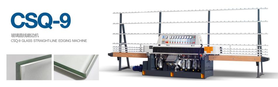 佛山市顺德区创世强玻璃机械有限公司企业形象图片