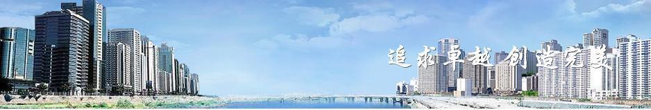 济南中玻蓝星玻璃有限公司企业形象图片