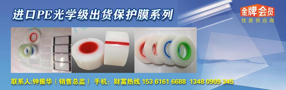 深圳市触尔发新材料有限公司企业形象图片