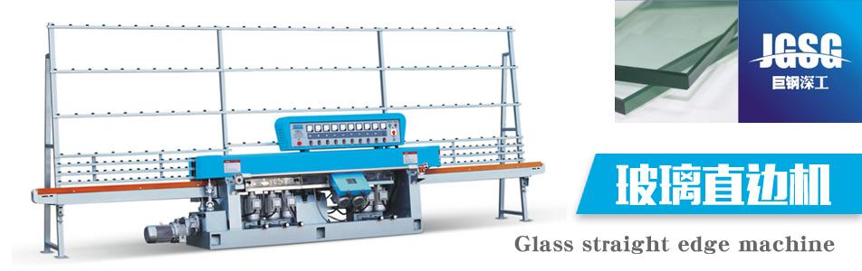 佛山市顺德区巨钢深工玻璃机械有限公司企业形象图片