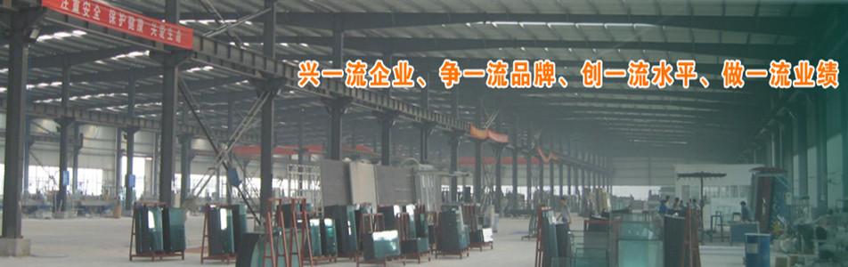 长沙市一欣玻璃制品有限公司企业形象图片