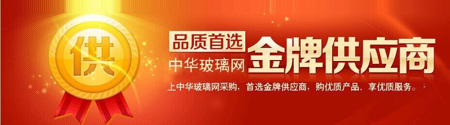 杭州亿超金刚石工具有限公司企业形象图片