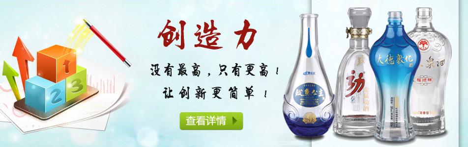 山东郓城瑞升玻璃有限公司企业形象图片