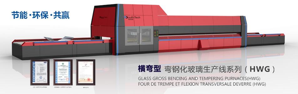 广东索奥斯玻璃技术有限公司企业形象图片