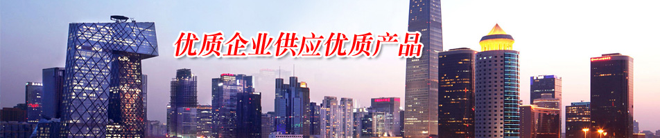 北京悦宁天地玻璃有限公司企业形象图片