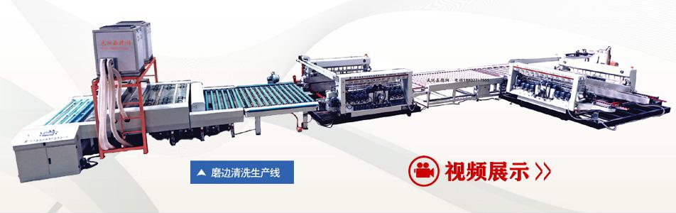 武汉嘉德润玻璃机械有限公司企业形象图片
