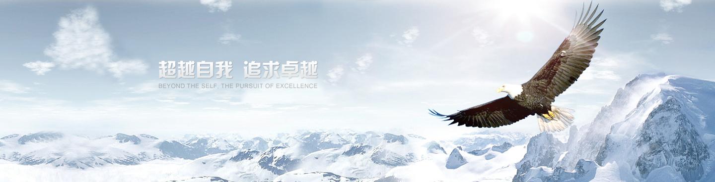 深圳市捷达顺玻璃制品有限公司企业形象图片