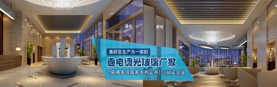 北京龙鳞特种玻璃制品有限公司企业形象图片