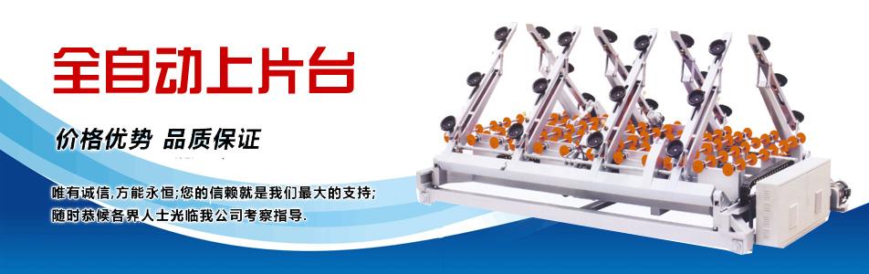 武汉市中豫隆数控设备科技有限公司企业形象图片