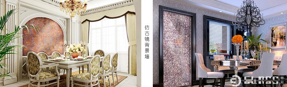 杭州畅彩玻璃有限公司企业形象图片