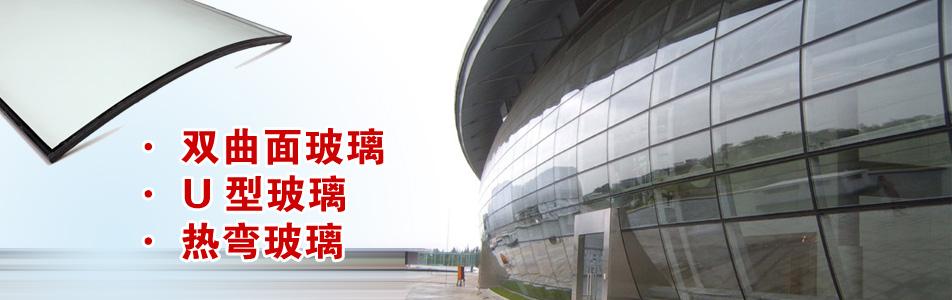 上海伟凯玻璃制品有限公司企业形象图片