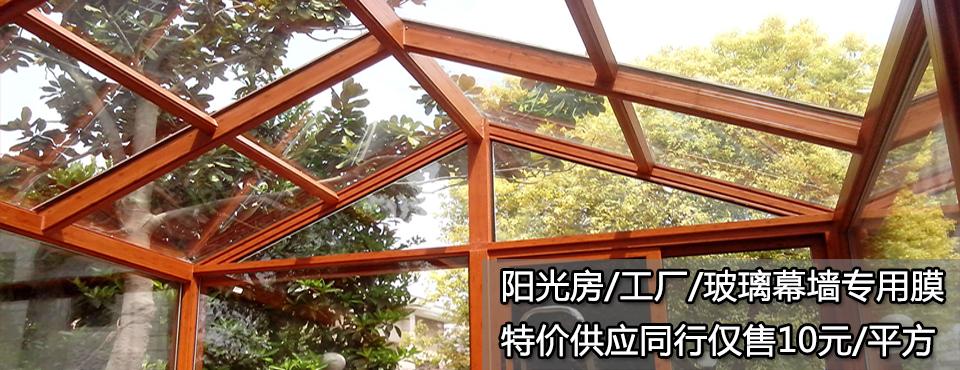 杭州耐士新型建材有限公司53555金冠娱乐形象图片