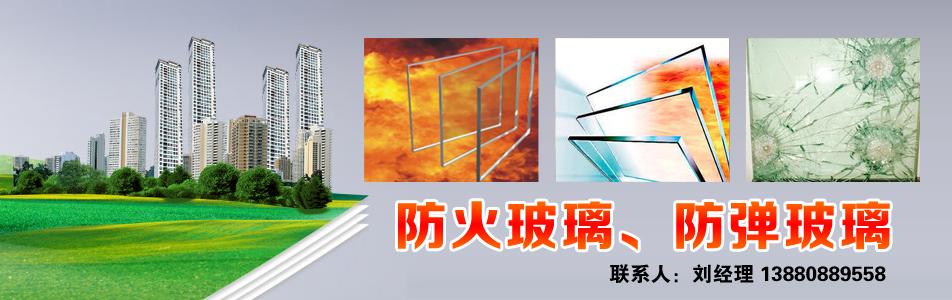 四川振兴安全玻璃有限公司企业形象图片