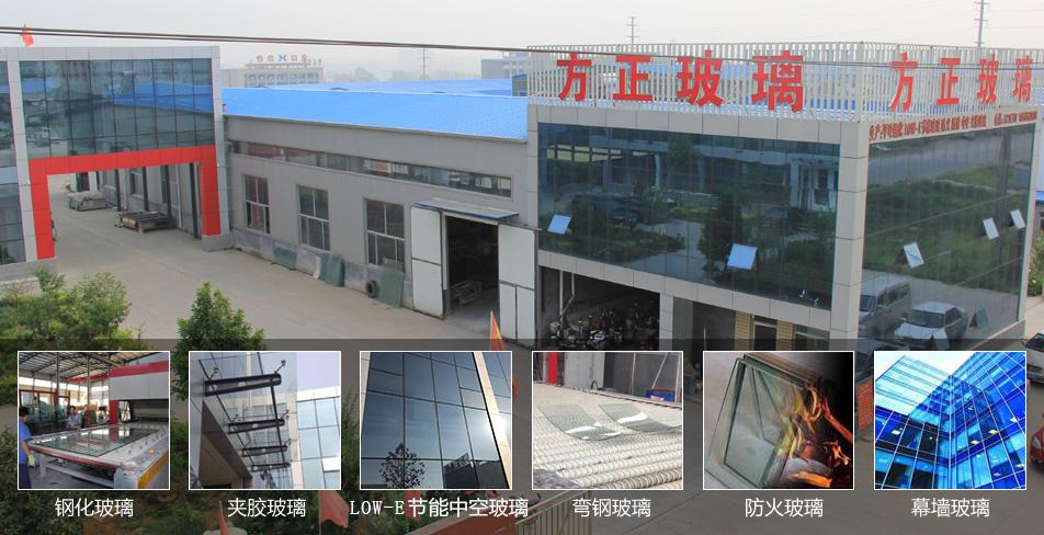 临朐县方正玻璃加工厂企业形象图片
