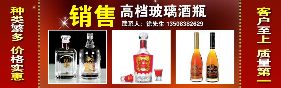 重庆天晶玻璃制品有限公司企业形象图片